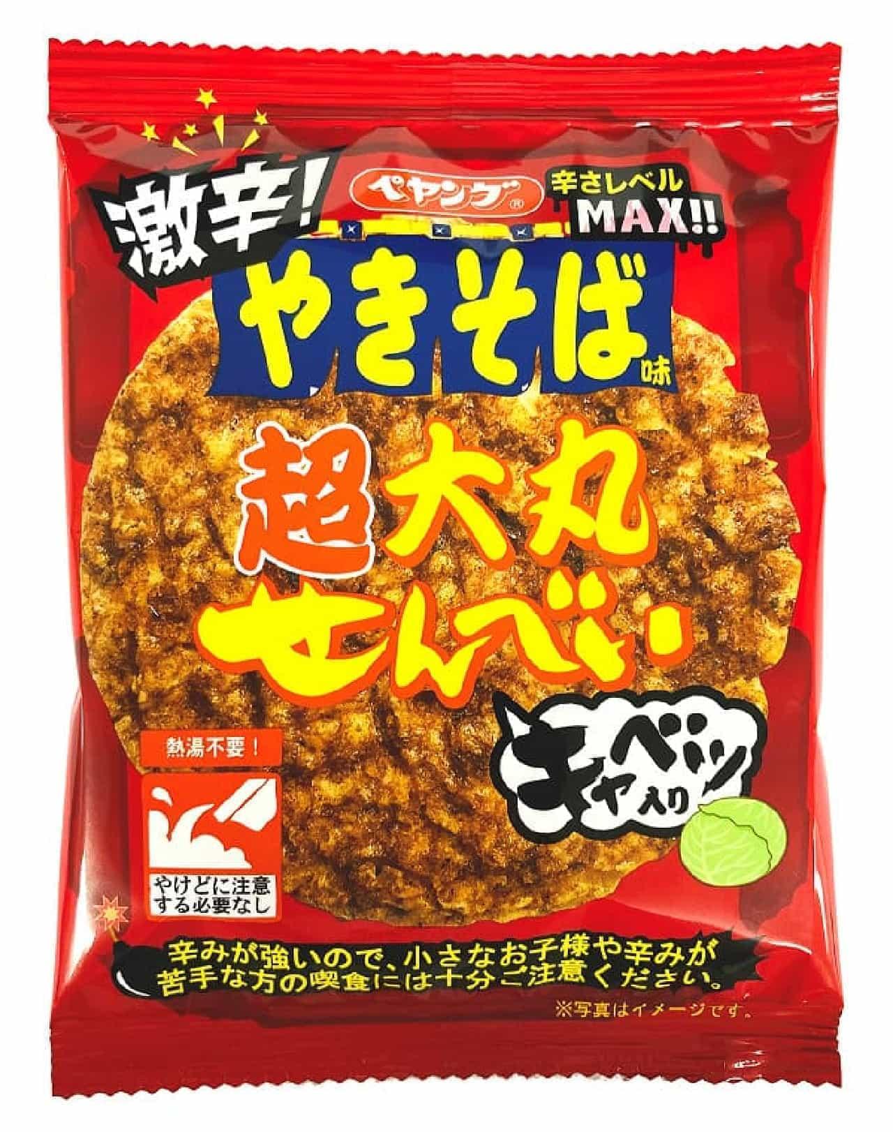 三州製菓「ペヤング激辛やきそば味 超大丸せんべい」