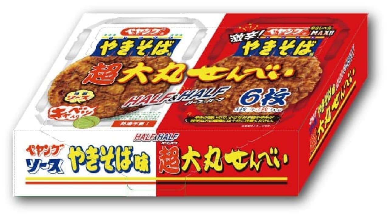 三州製菓「ペヤングやきそば味 超大丸せんべい ハーフ&ハーフ箱」