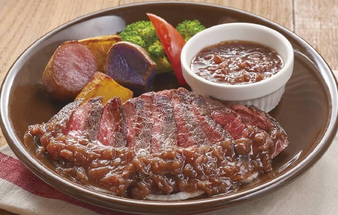 ジョナサン「北海道産赤身ランプステーキ&北海道の3色じゃがいもと野菜のグリル」