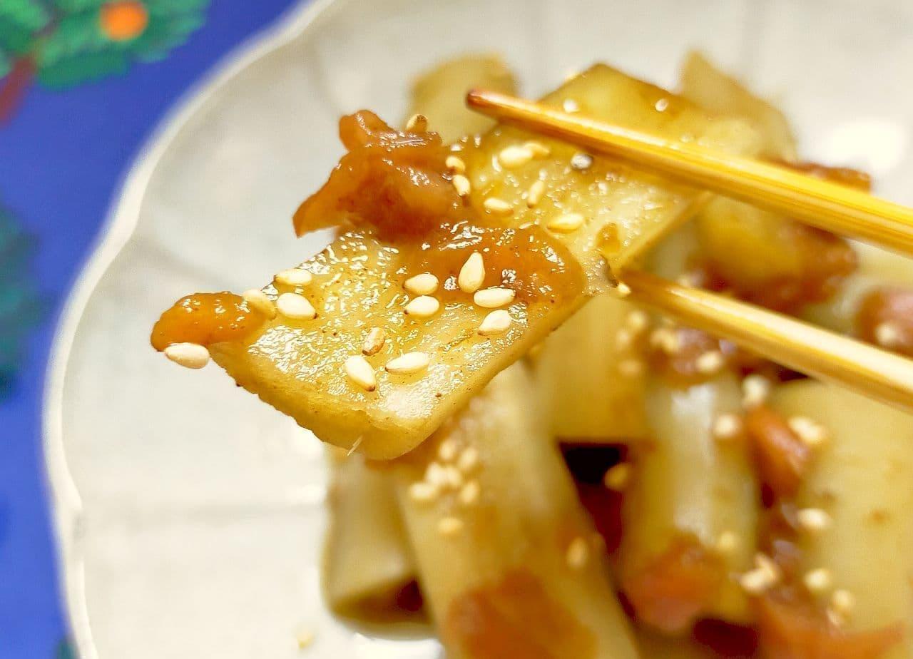 「梅ごぼう」レシピ