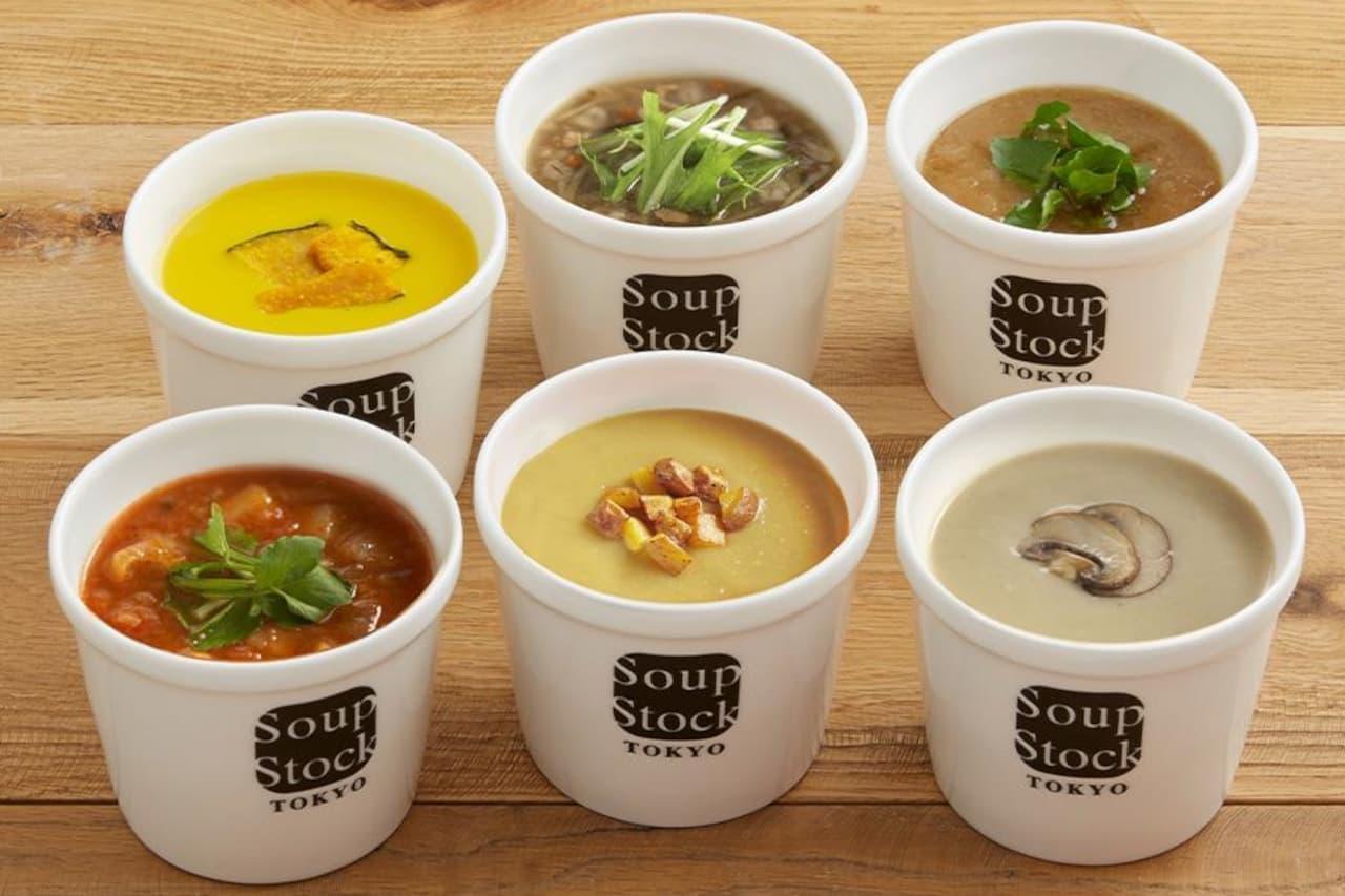 "Soup Stock Tokyo ""オータムギフト"""