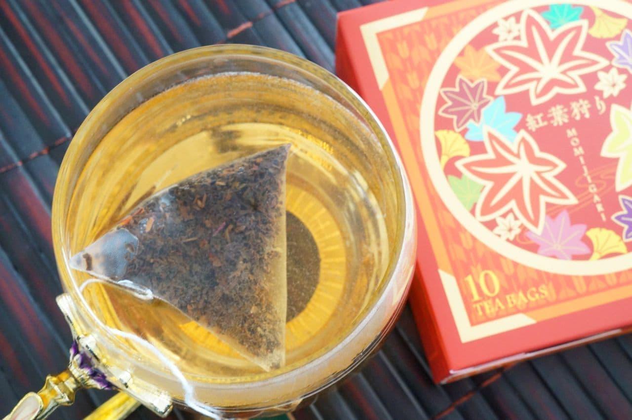 世界のお茶専門店ルピシア「紅葉狩り」