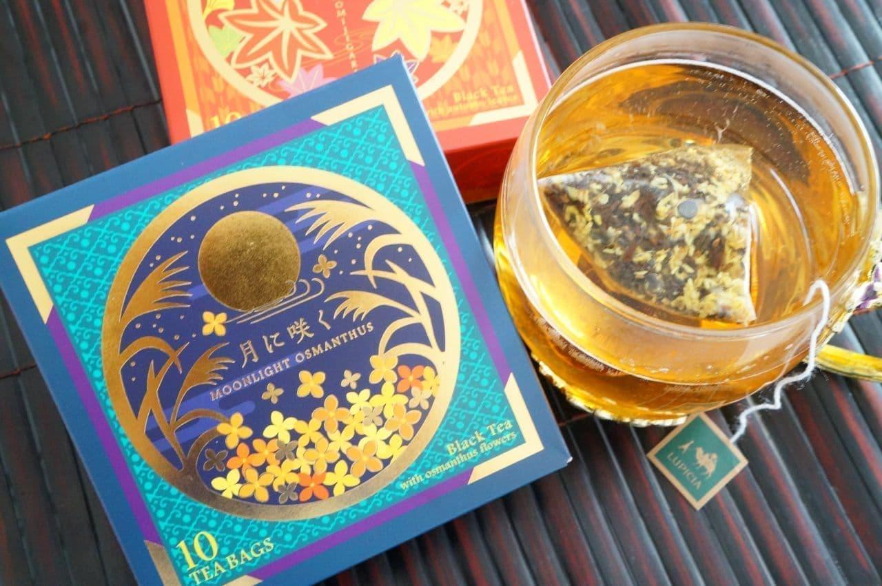 世界のお茶専門店ルピシア「月に咲く」「紅葉狩り」