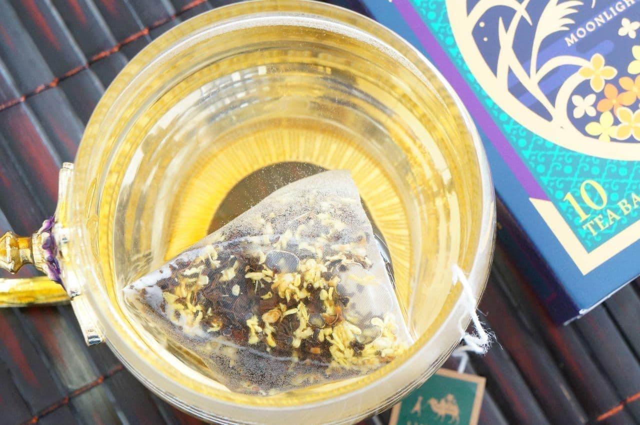 世界のお茶専門店ルピシア「月に咲く」
