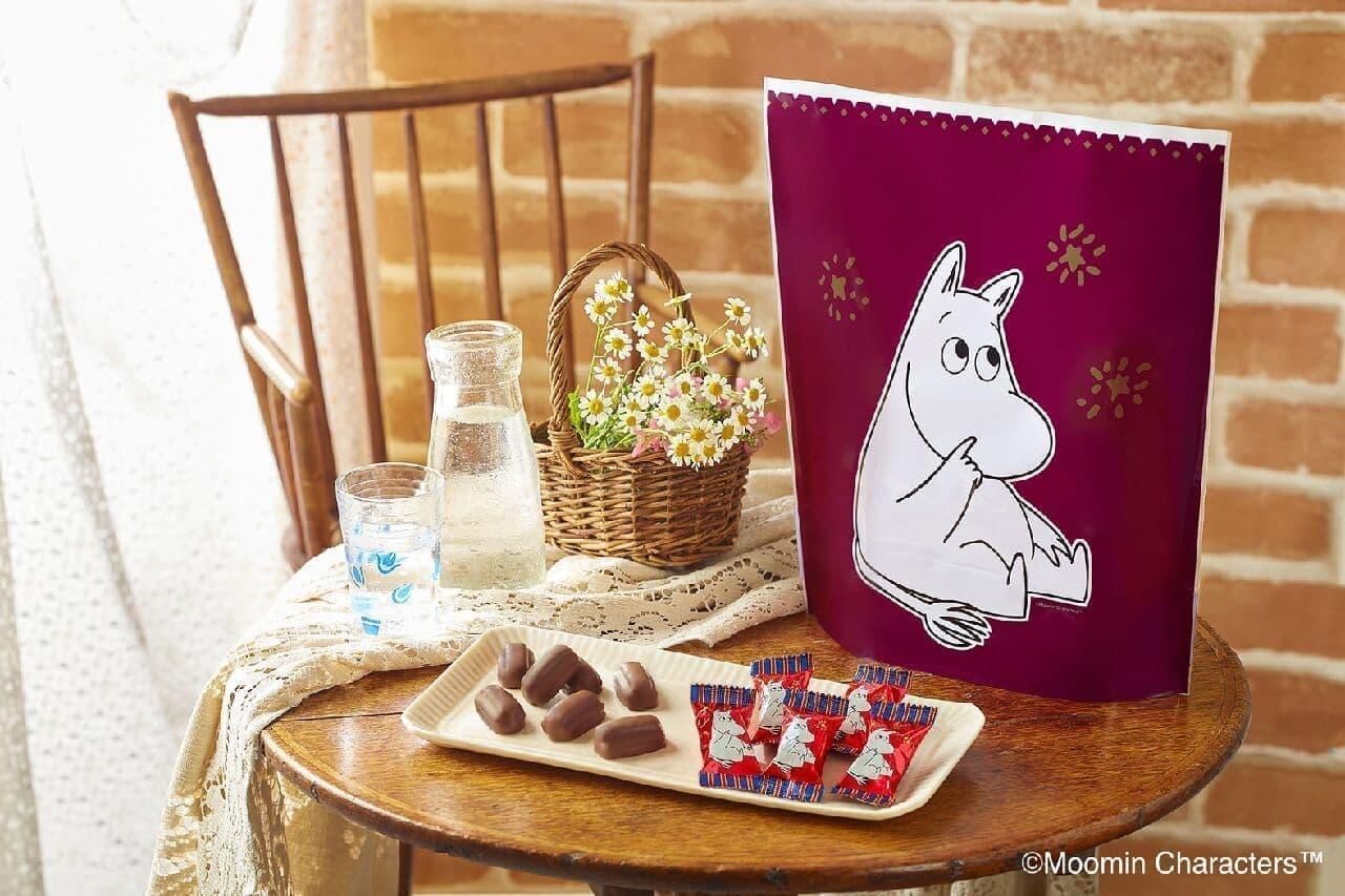 ムーミン×メリー オリジナルチョコレート「ムーミン チョコレートクッキー(パープル)」