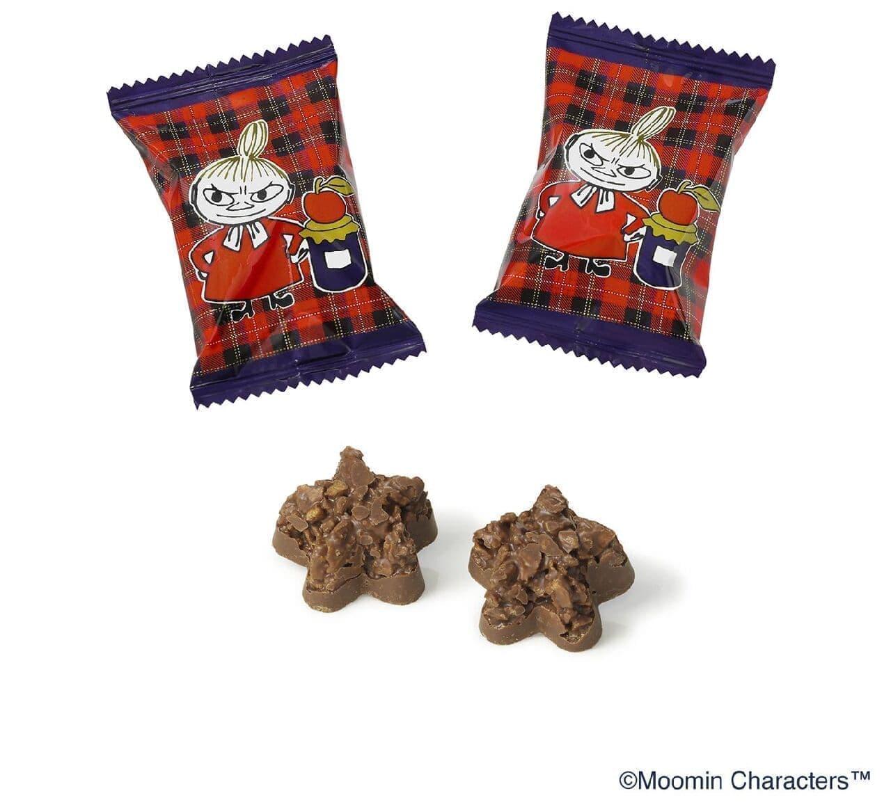 ムーミン×メリー オリジナルチョコレート「リトルミイ クランチチョコレート(オレンジ)」