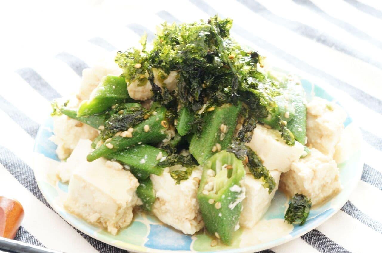 「オクラと豆腐の韓国風サラダ」のレシピ