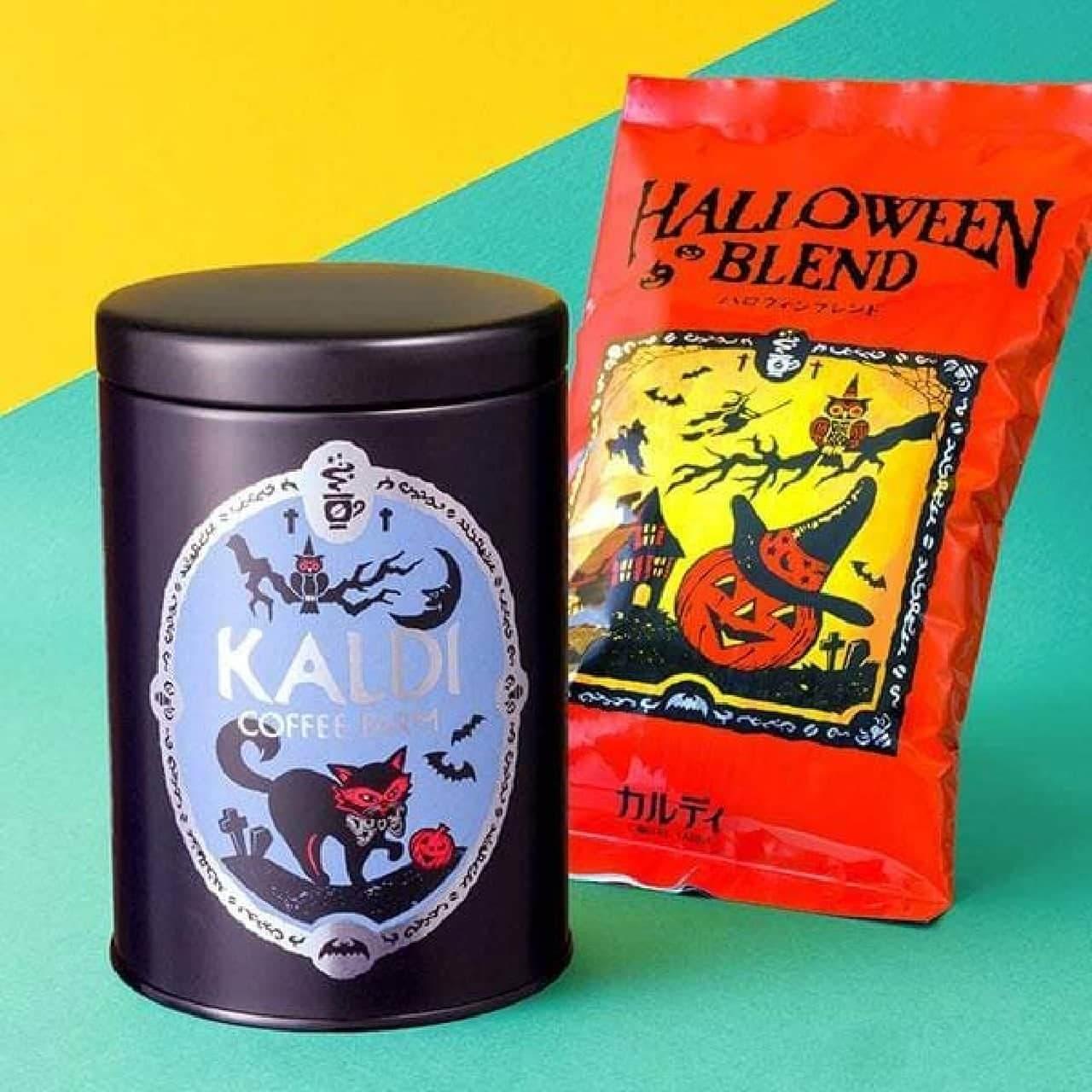 ハロウィンブレンド&キャニスター缶セット2021