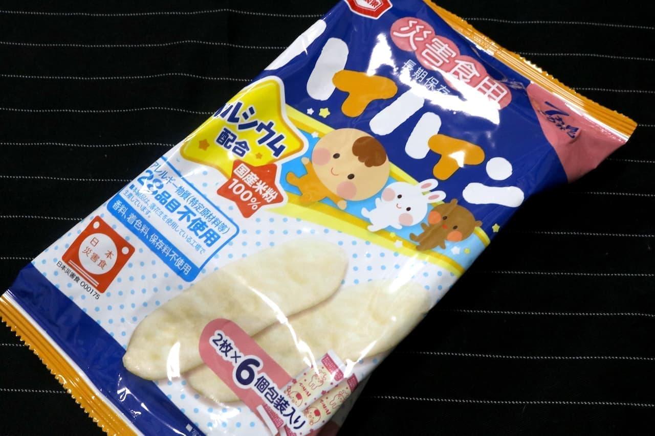 "Onishi Foods ""Disaster Edible High Hine"""