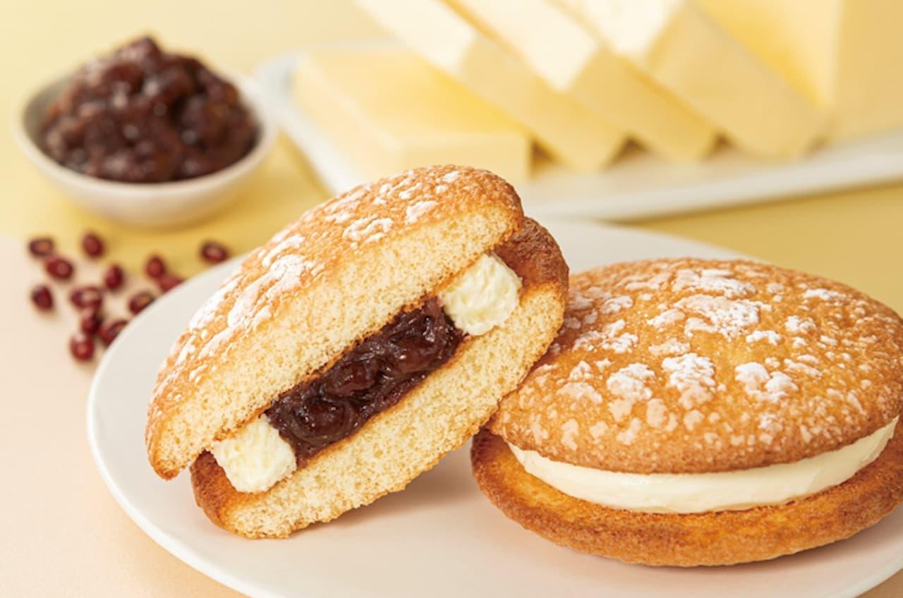 亀屋万年堂「北海道ナボナあんとバター」「九州ナボナ薩摩芋とバター」