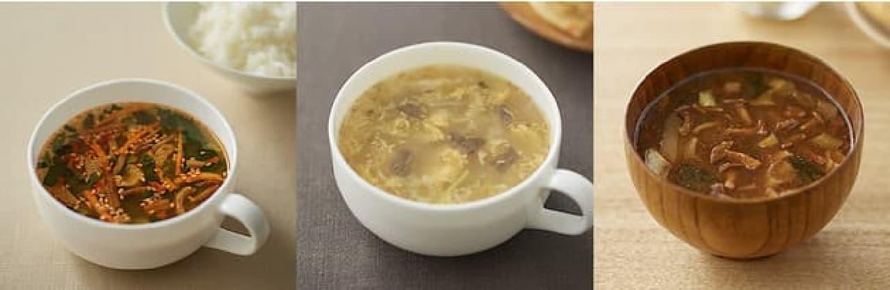 無印良品「食べるスープ ユッケジャンスープ」「食べるスープ コムタンスープ」「食べるスープ なめこの赤だし」