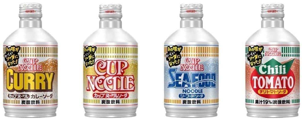 日清食品「カップヌードル ソーダ」