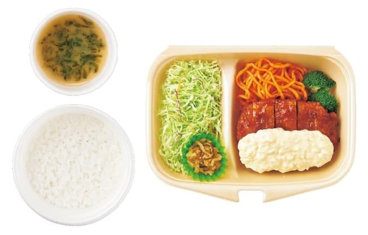 やよい軒「おうち定食」4種 100円引きキャンペーン