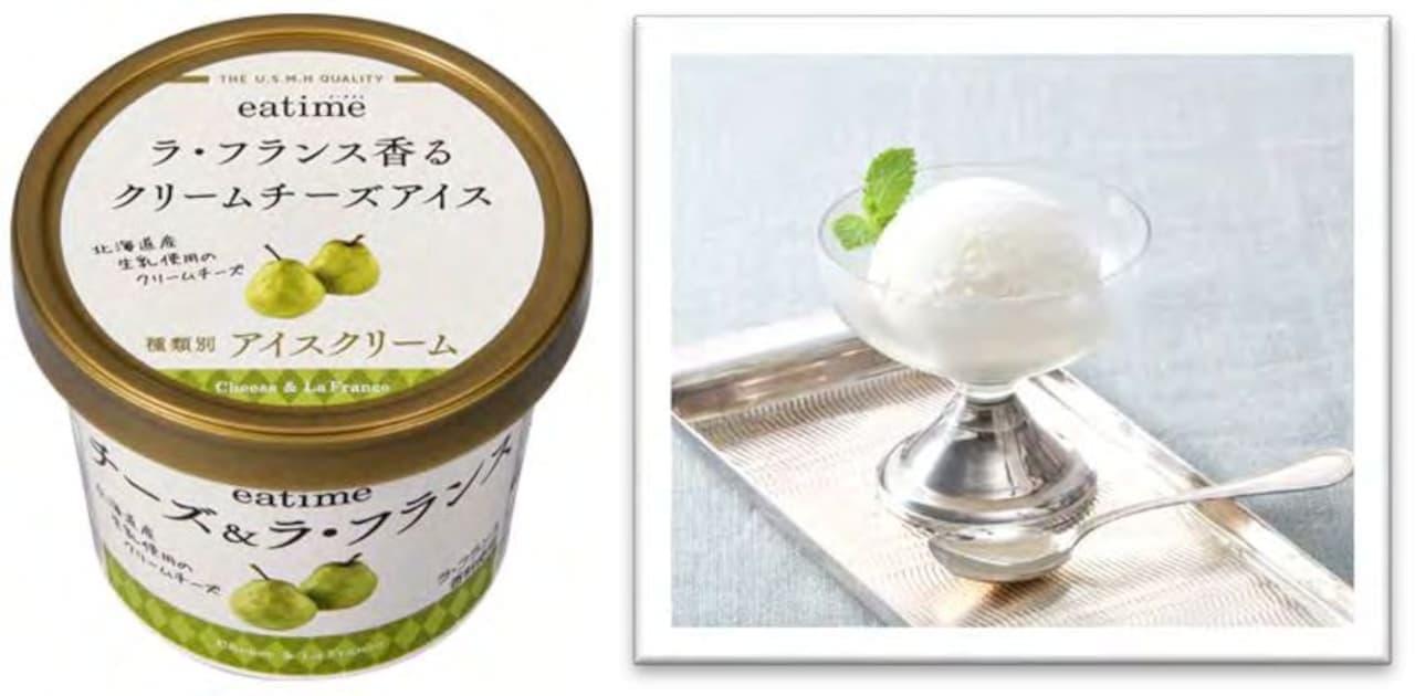「マロンの風味と味わいをたのしむマロングラッセアイス」「ラ・フランス香るクリームチーズアイス」イータイムの秋限定アイス