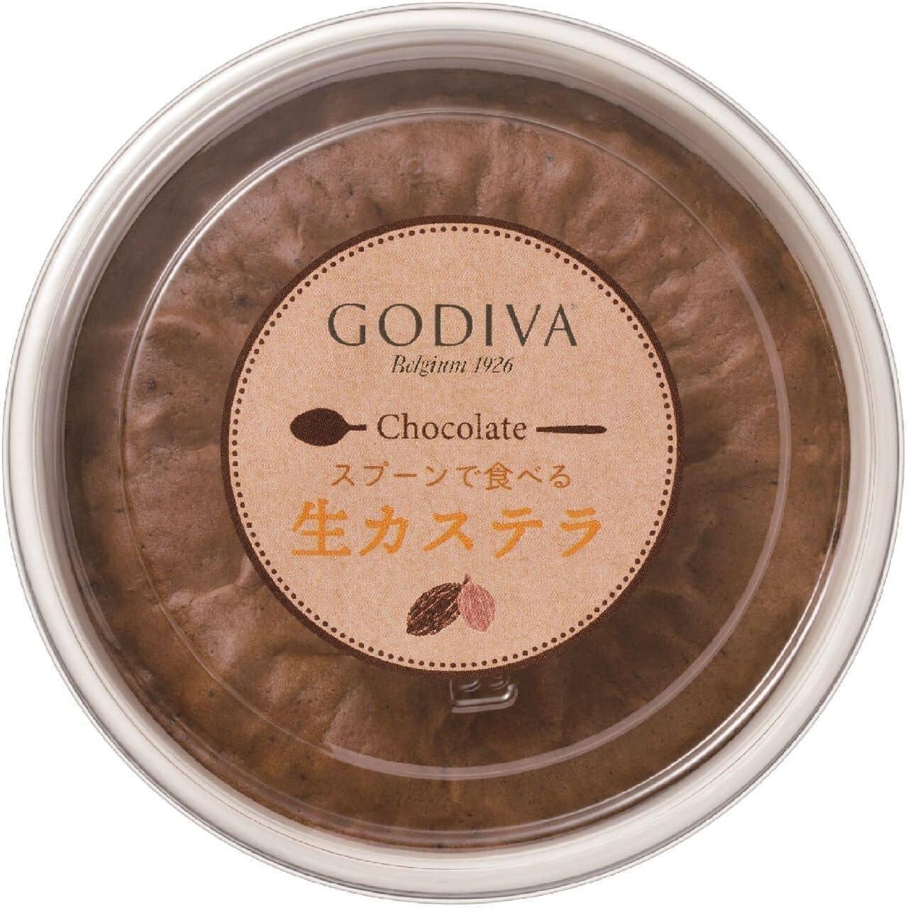 ゴディバ「スプーンで食べる生カステラ チョコレート」