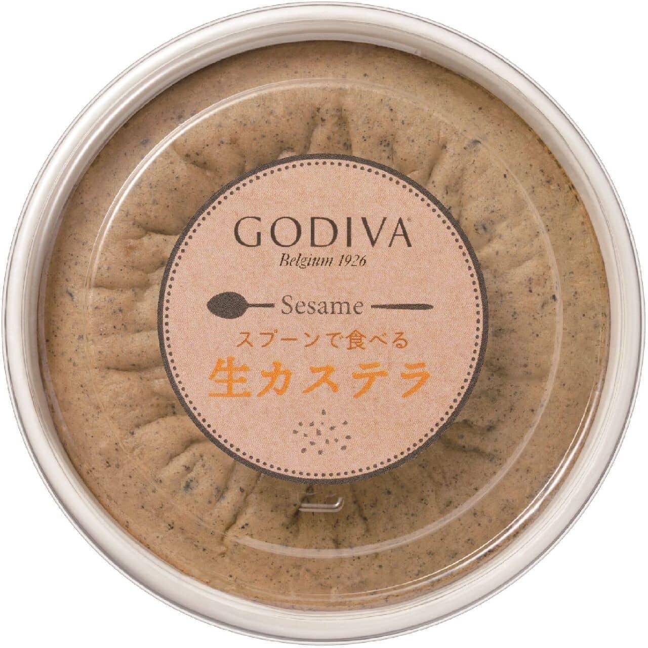 ゴディバ「スプーンで食べる生カステラ セサミ」