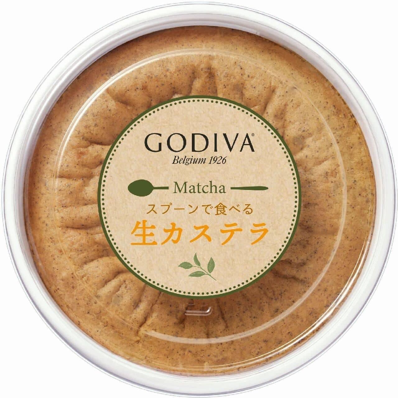 ゴディバ「スプーンで食べる生カステラ 抹茶」