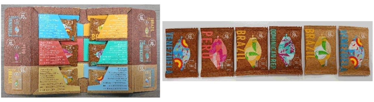 """「明治 ザ・チョコレートトライアル6」 """"明治 ザ・チョコレート"""" 全6種をひと口ずつ詰め合わせ!"""