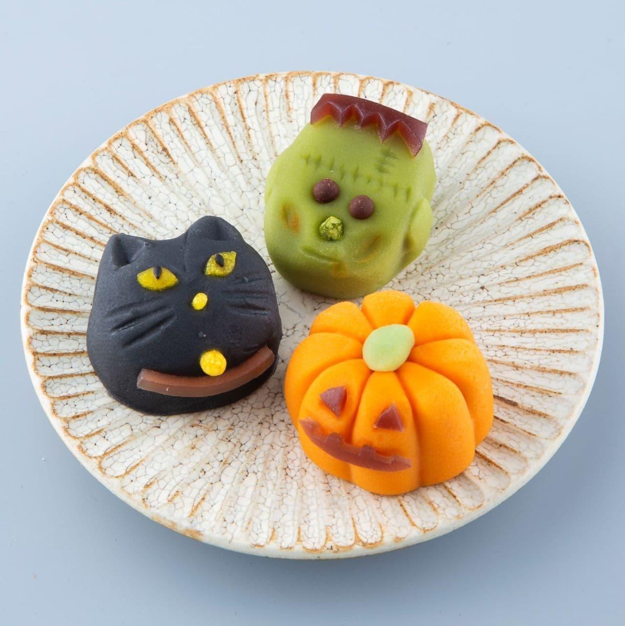 シャトレーゼのハロウィン和菓子
