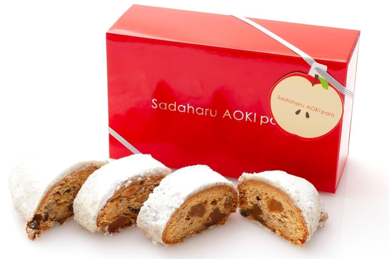サダハル・アオキのクリスマス菓子