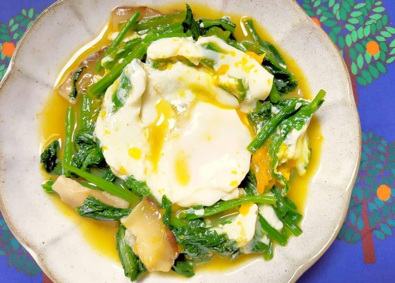 """Egg drop boiled"" recipe"
