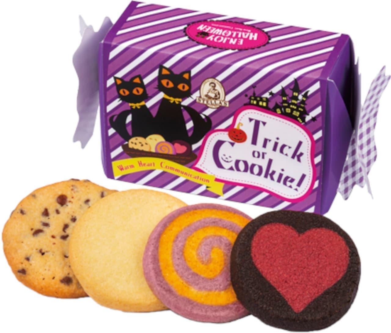 """Aunt Stella's cookie """"Halloween Fair"""""""