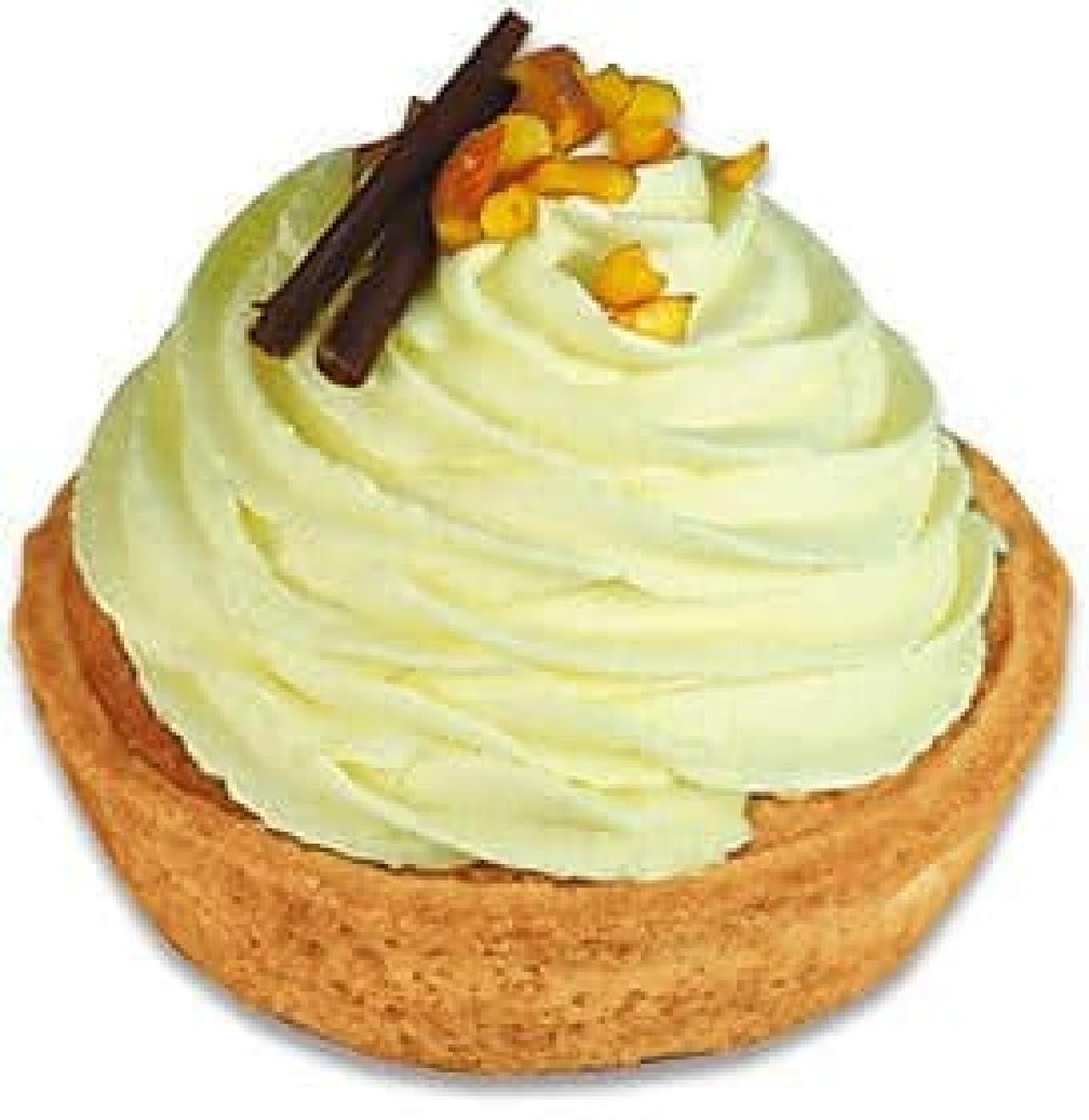 不二家洋菓子店「山形県産ラフランスのクリームタルト」