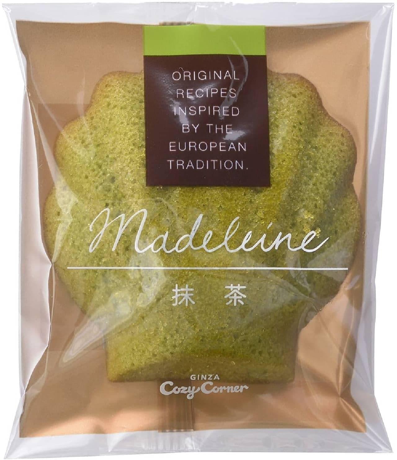 銀座コージーコーナー「抹茶マドレーヌ」