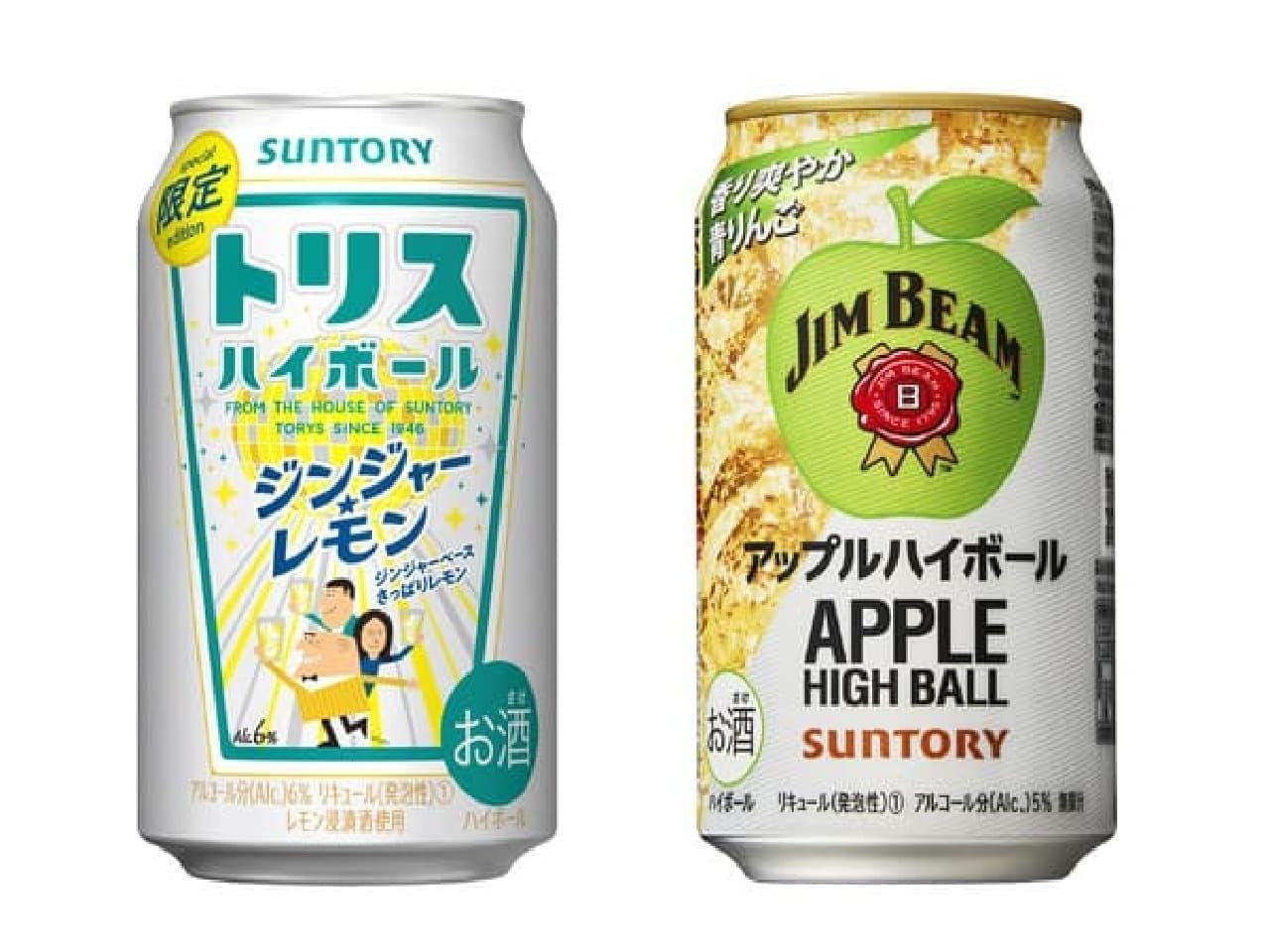 缶入りアルコール飲料「トリスハイボール缶〈ジンジャーレモン〉」「ジムビーム ハイボール缶〈アップルハイボール〉」