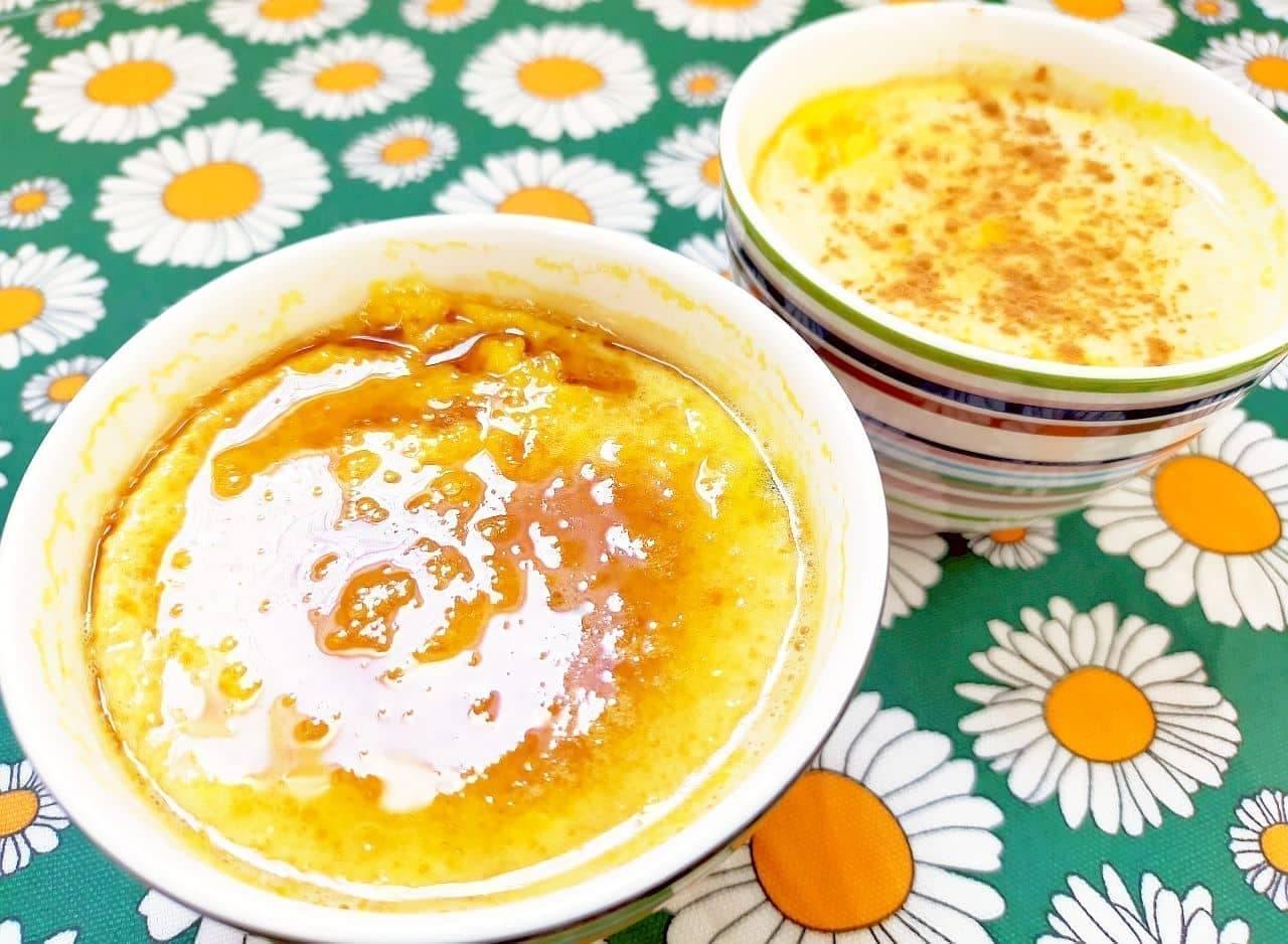 「レンジでかぼちゃプリン」レシピ