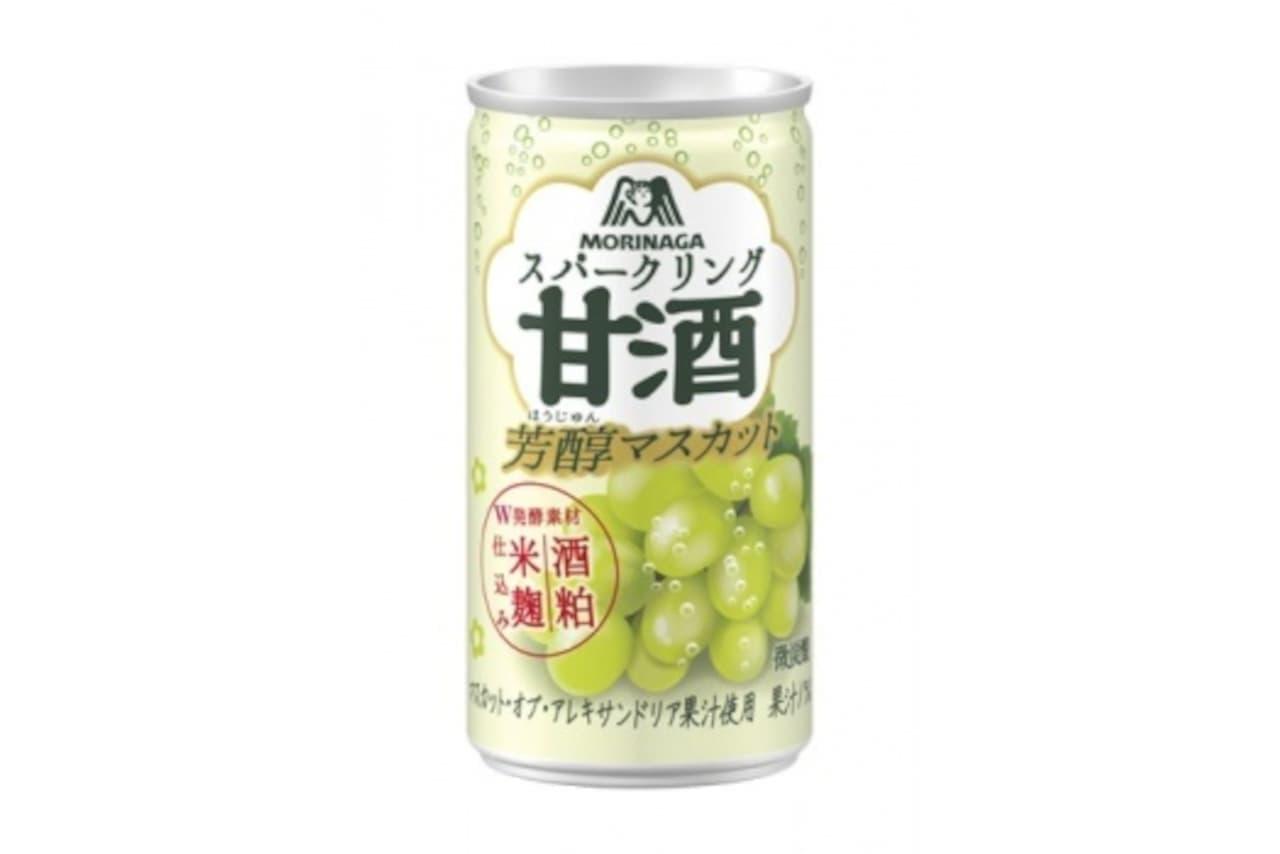森永乳業「スパークリング甘酒<芳醇マスカット>」
