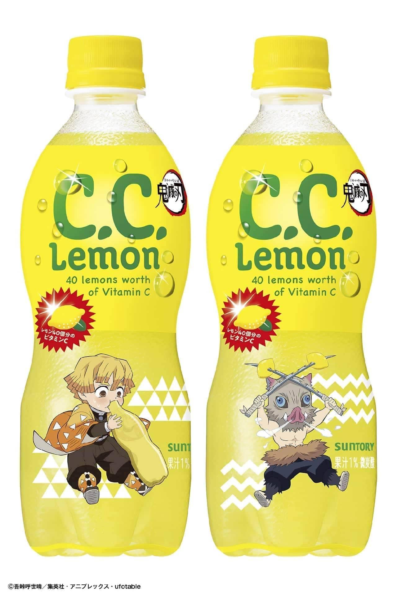 サントリー「C.C.レモン 鬼滅の刃デザインラベル」