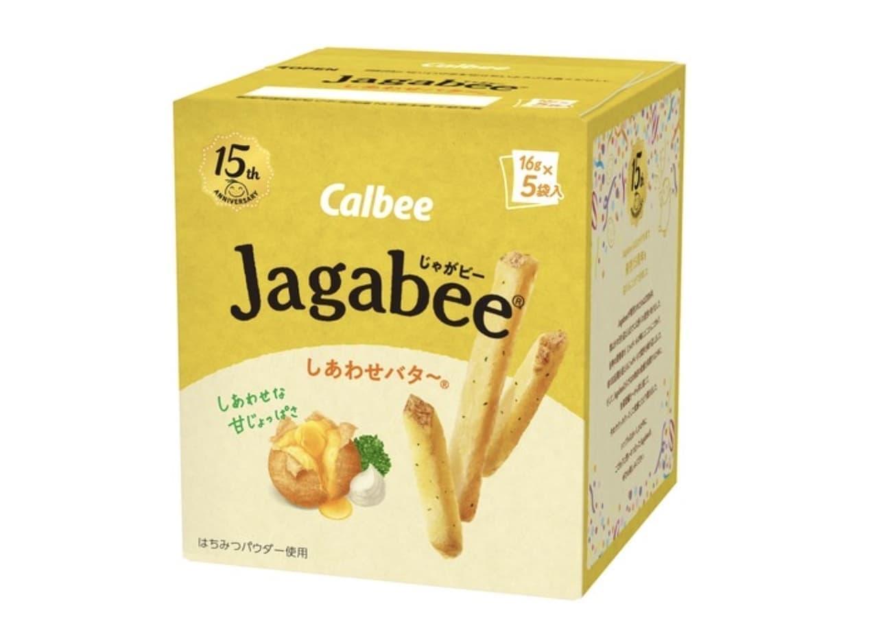 「Jagabee しあわせバタ~」再登場