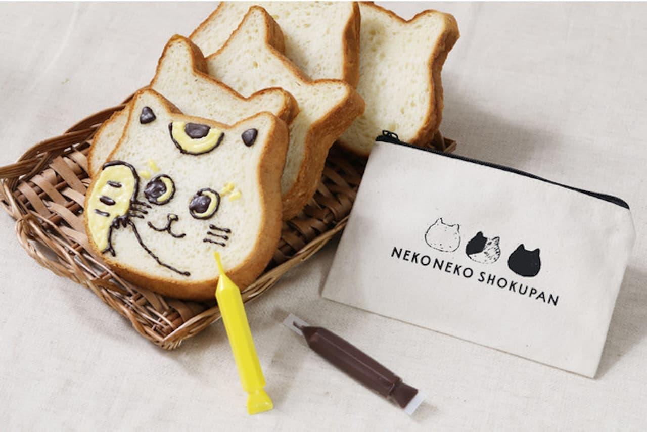 ねこねこ食パン「豪華まねきねこセット」