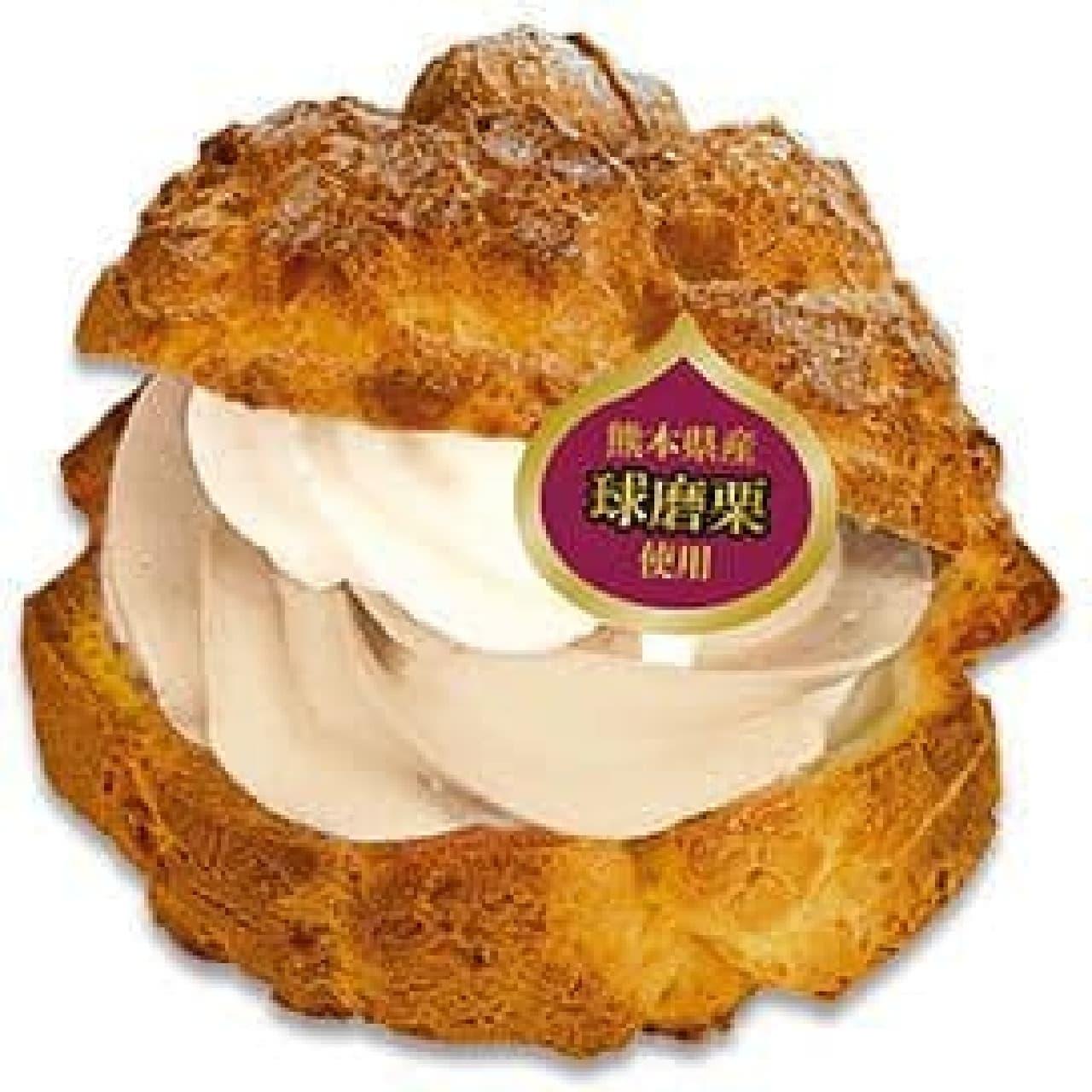 不二家洋菓子店「窯焼きダブルシュークリーム(熊本県産球磨栗)」