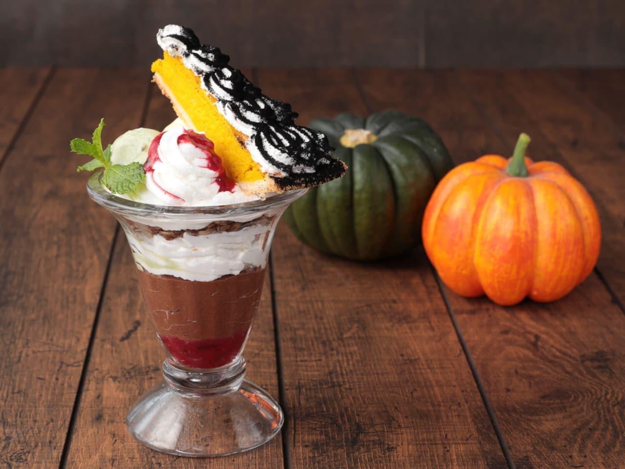 カプリチョーザ「ハロウィンパフェ」定番「かぼちゃのタルト」も