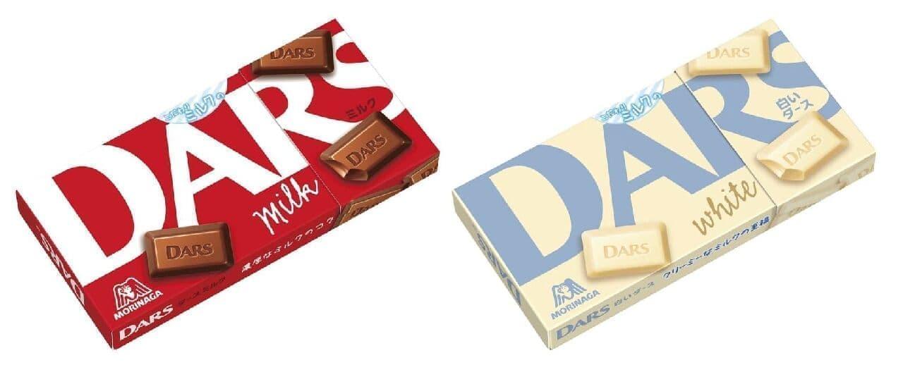森永製菓の「ダース<ミルク>」「白いダース」