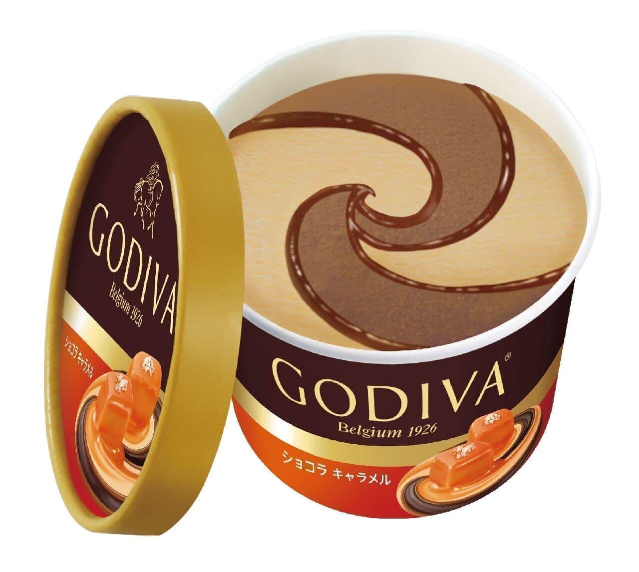 ゴディバ カップアイス「ショコラ キャラメル」