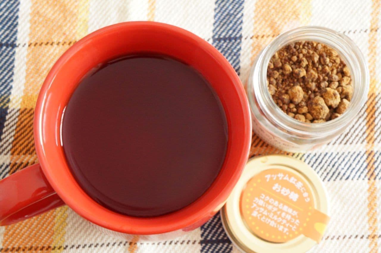 ルピシア「紅茶のお砂糖 for アッサム」と紅茶