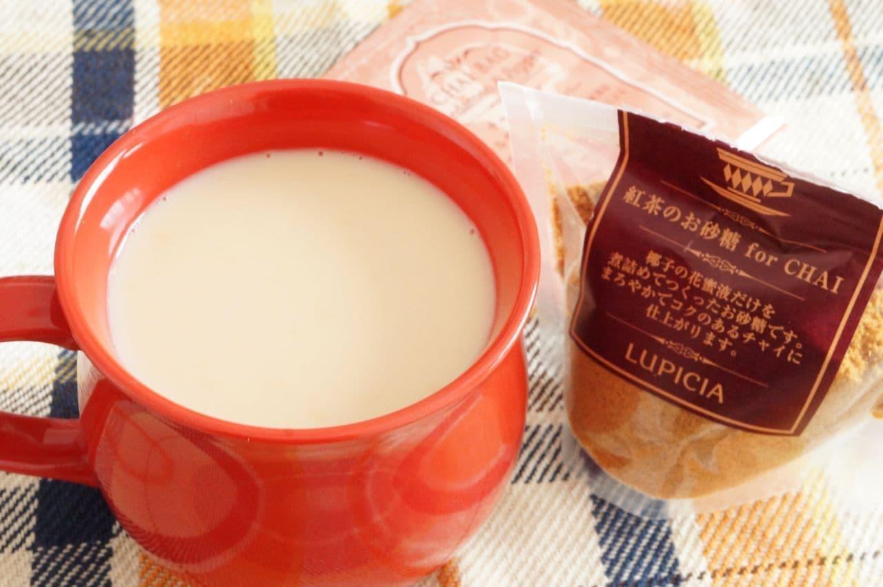 ルピシア「紅茶のお砂糖 for チャイ」を入れたチャイ