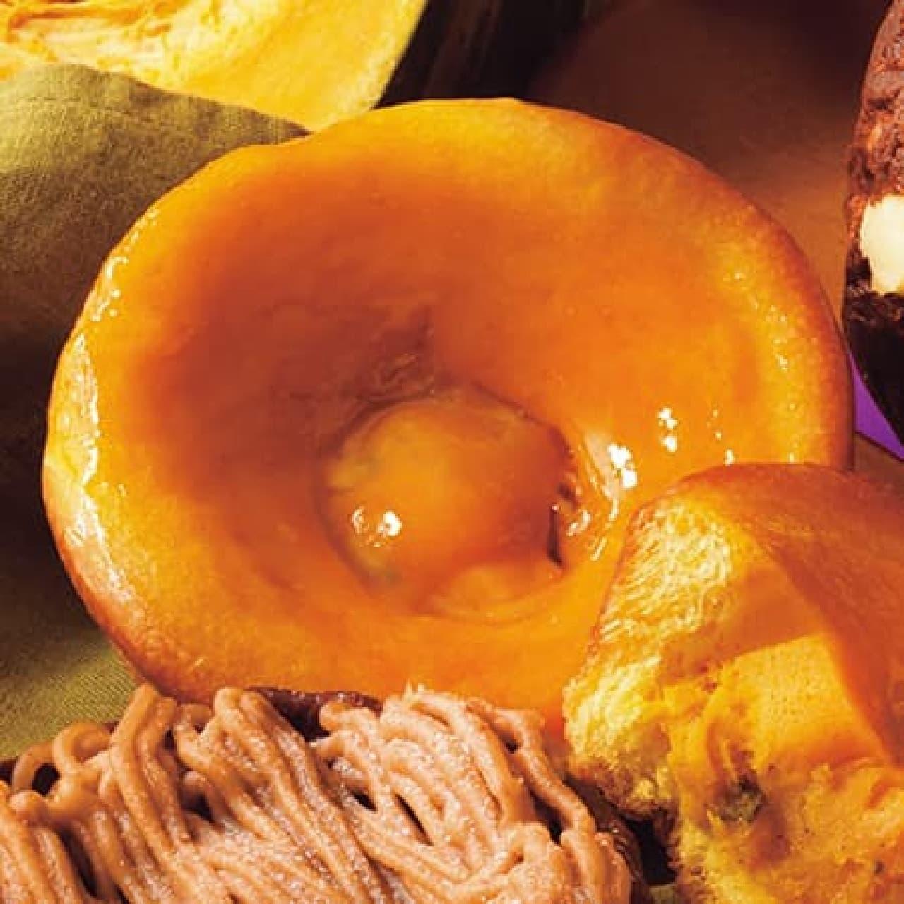 ロイズ「かぼちゃタルト」
