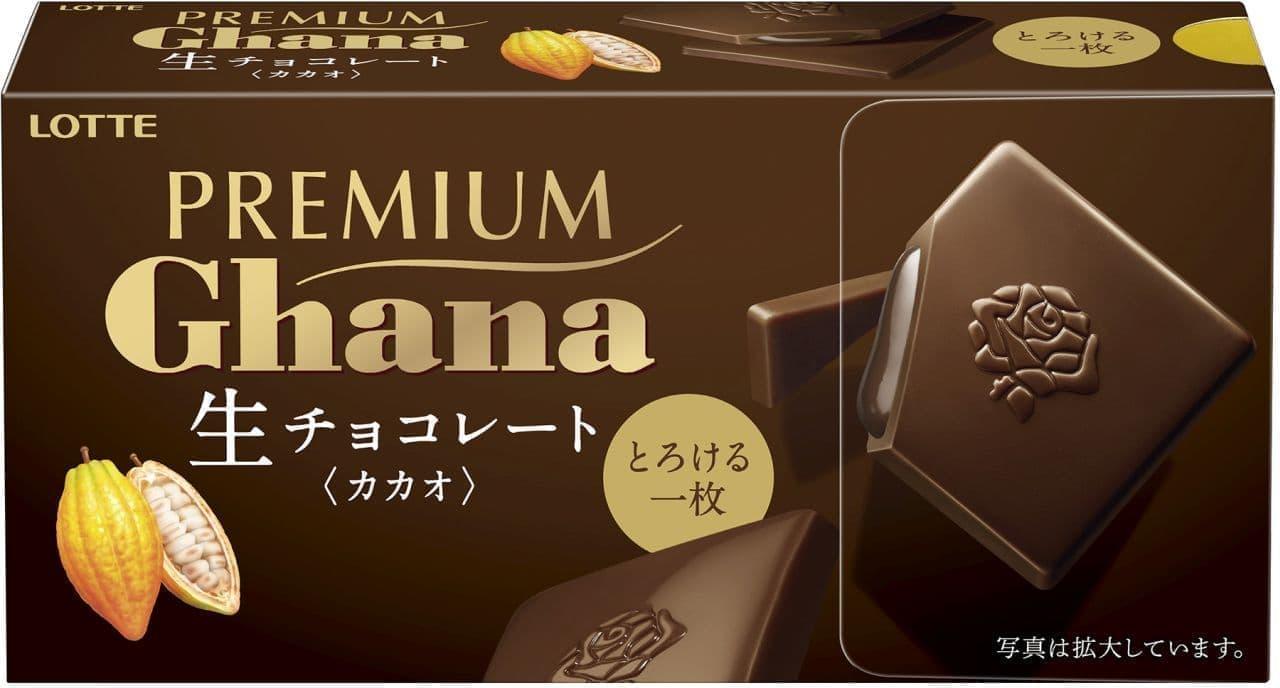 プレミアムガーナ 生チョコレート<カカオ>