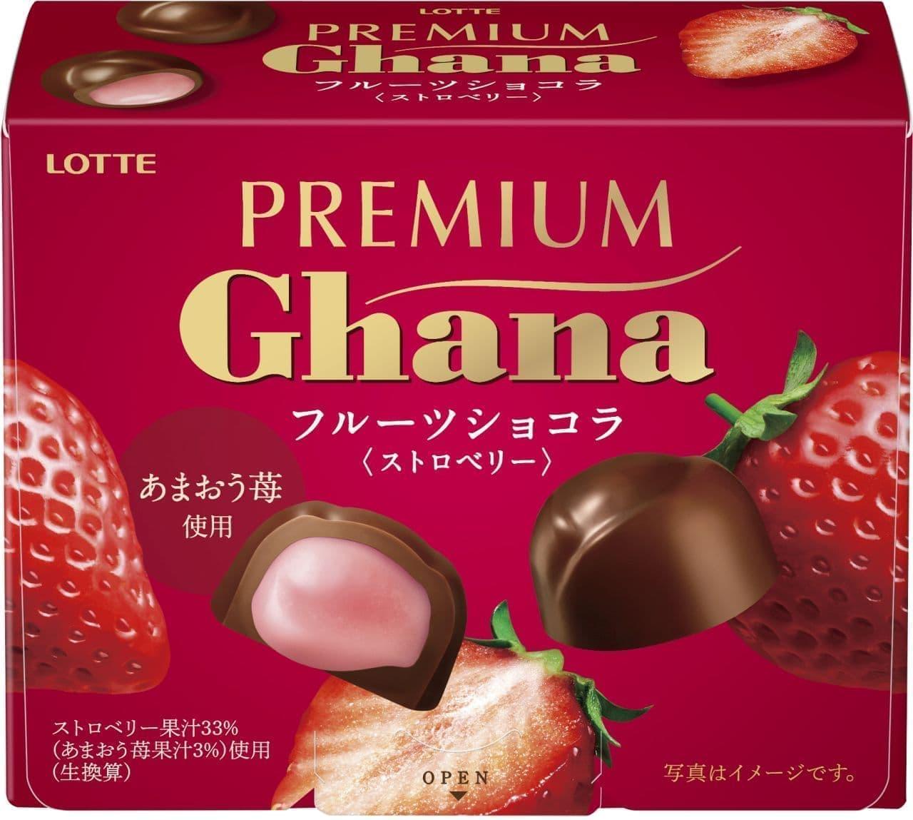 プレミアムガーナ フルーツショコラ<ストロベリー>