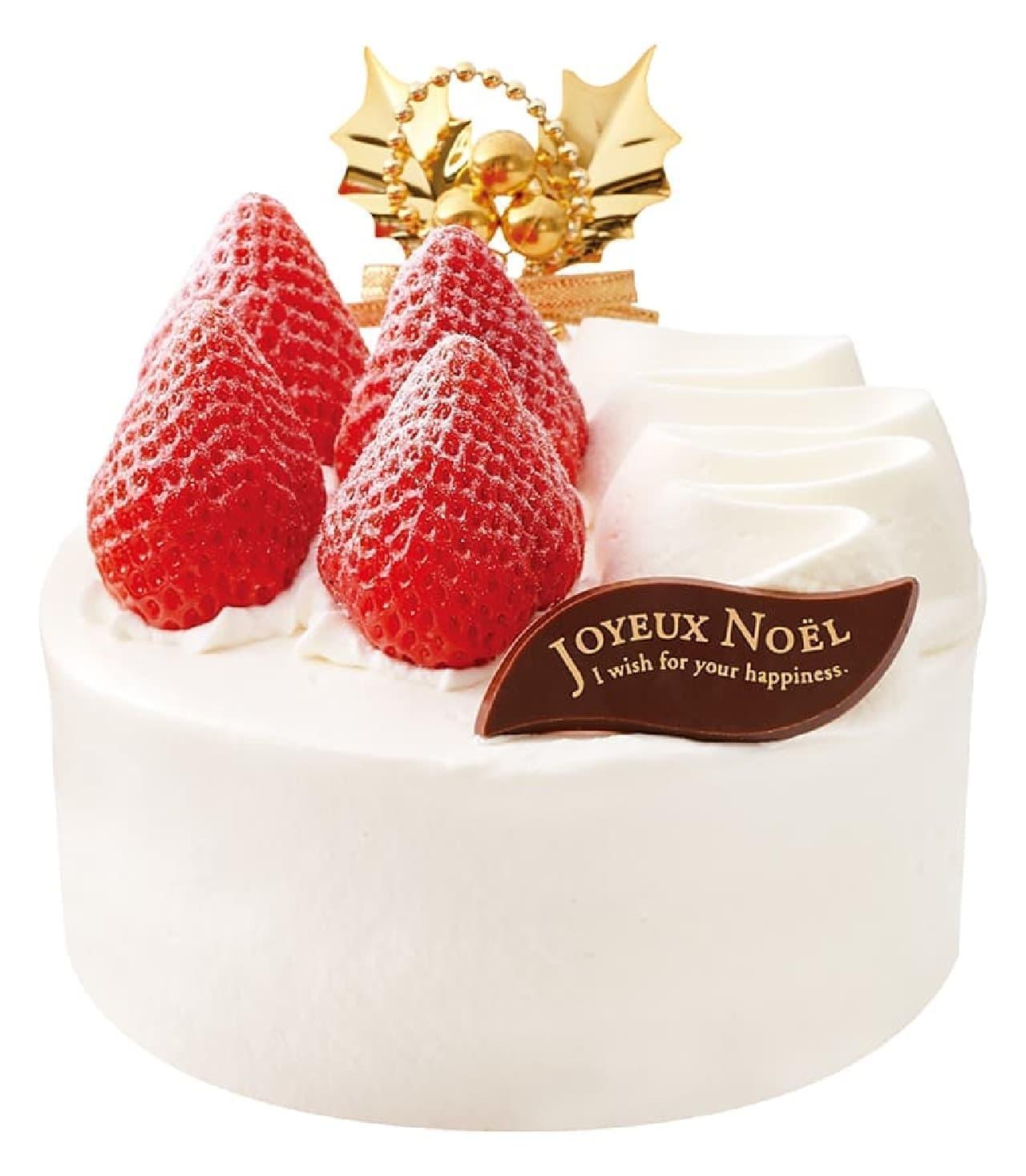 不二家洋菓子店「あまおう苺たっぷり贅沢クリスマスショートケーキ」