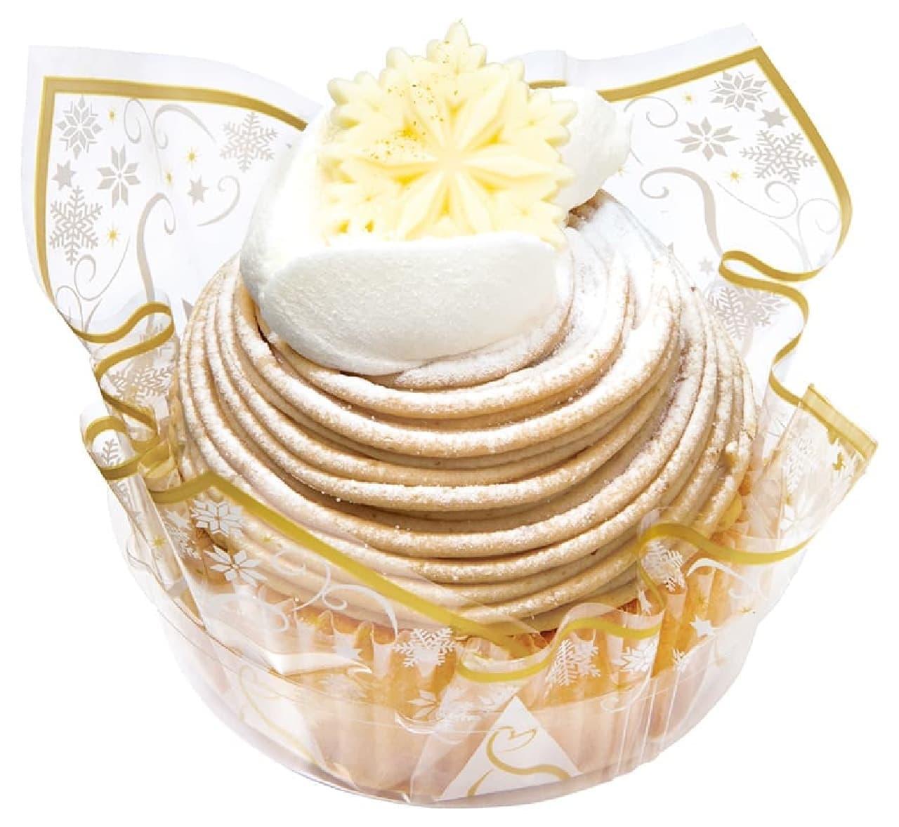 不二家洋菓子店「熊本県産和栗のスノーモンブラン」