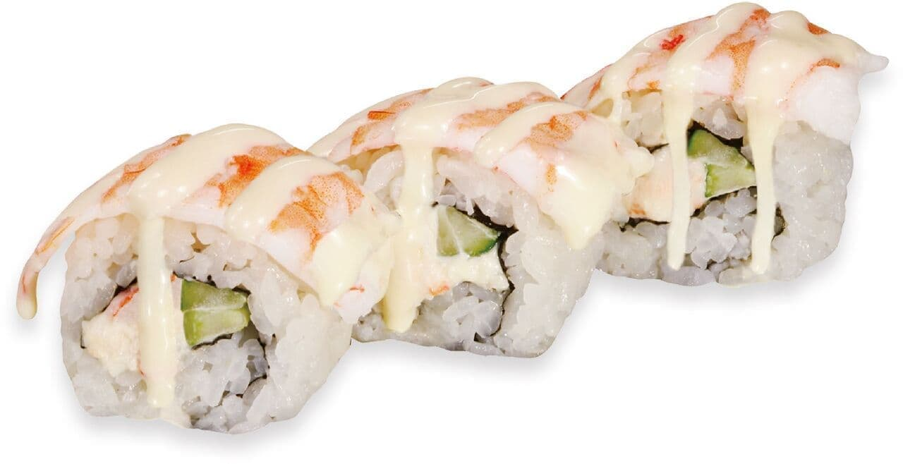くら寿司「えびゆずクリームロール」