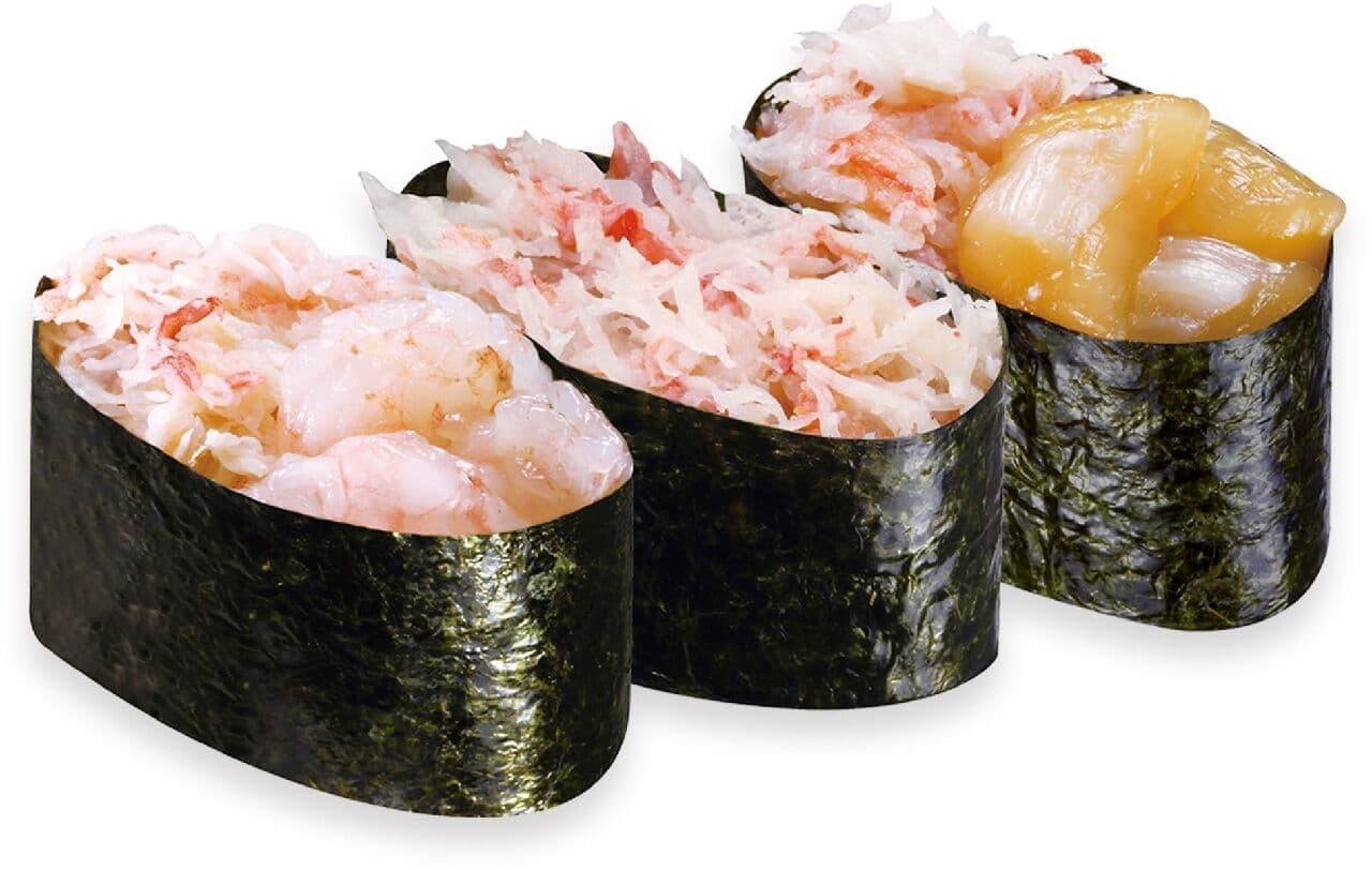 くら寿司「贅沢かに三種盛り」