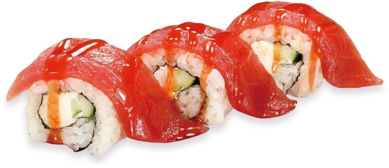 くら寿司「まぐろドラゴンロール」