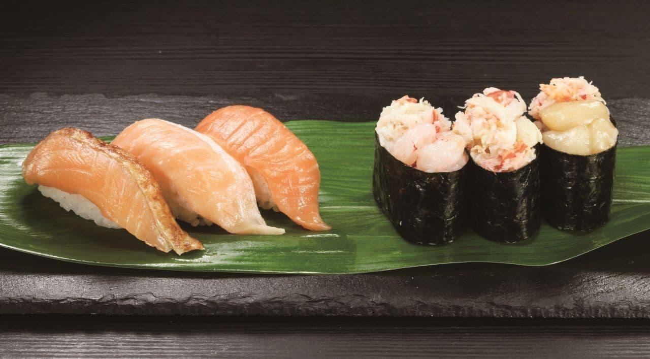 くら寿司「超三貫」フェア