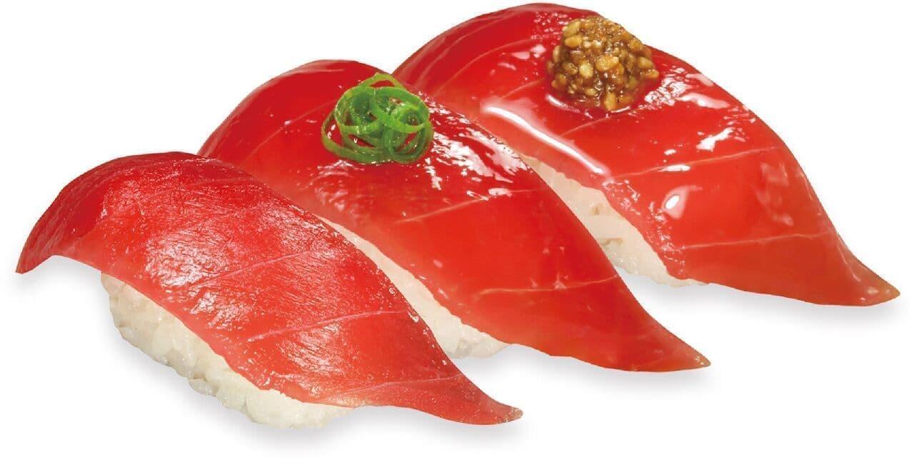 くら寿司「天然まぐろ(特Aランク)上赤身三種盛り」